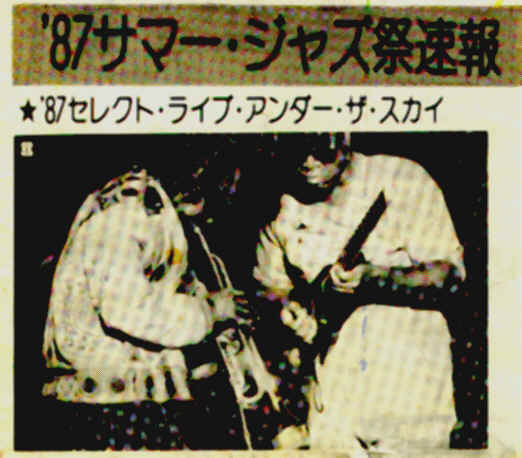 ''Headlines in  Japan''    ('87)